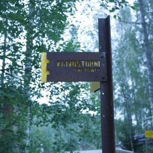 Turistialueeksi muutettu vanha kaivosalue Outokummun keskustassa.