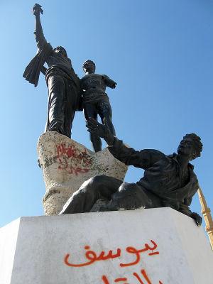 marttyrein aukion patsas beirutissa