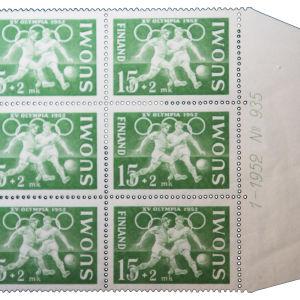 Tapio Wirkkalan suunnittelema postimerkki