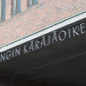 Helsingfors tingsrätts fasad