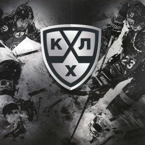 KHL:s logo