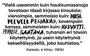 August Ahlqvist, kritiikki, seitsemän veljestä, aleksis kivi