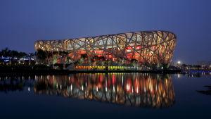 Olympiastadion i Peking är arenan för friidrotts-VM 2015.