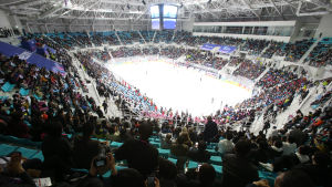 Hockeyarenan Gangneung Hockey Center.
