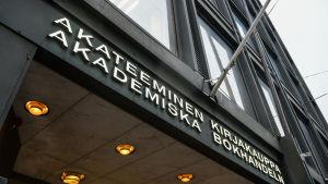 Akademiska bokhandeln i Helsingfors.