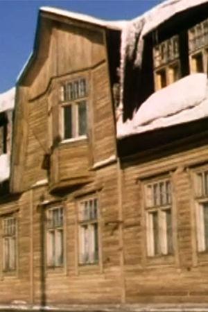 Trä-Vallgård, 1979