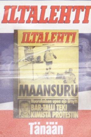 Suomen jääkiekkomaajoukkueen tappio MM-finaalissa iltapäivälähtien lööpeissä R-kioskilla.