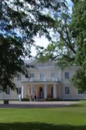 Tervik gård