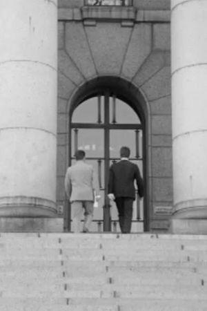 Två män påväg till riksdagshuset