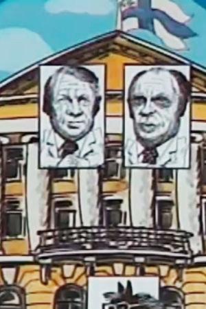 Teckning av presidenternas i slottet.