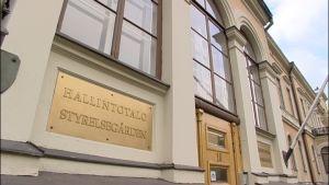 Styrelsegården i Vasa