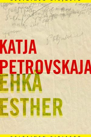 Katja Petrovskaja: Ehkä Ester. Tammi, 2015