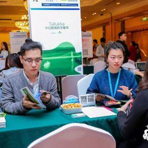 Hotelli Tallukka esittäytyi matkamessuilla Chengdun kaupungissa.