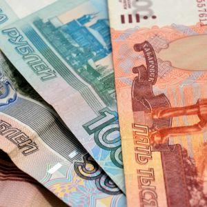 Ruplan seteleitä