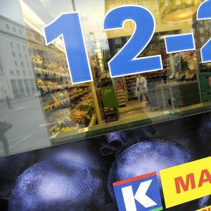 Kampin K-market Helsingissä.