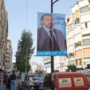 Pääministeri Saad al-Hariria tukevia julisteita näkee Beirutin katukuvassa paljon.
