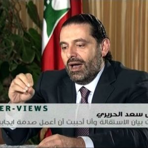 Libanonin pääministeri Saad Hariri Future TV -kanavan haastattelussa.