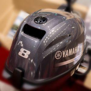Yamaha utombordare