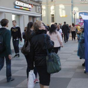 Valreklam i Ryssland inför dumavalet.