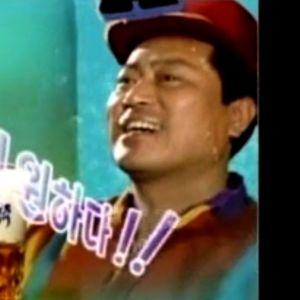 Pohjoiskorealainen olutmainos