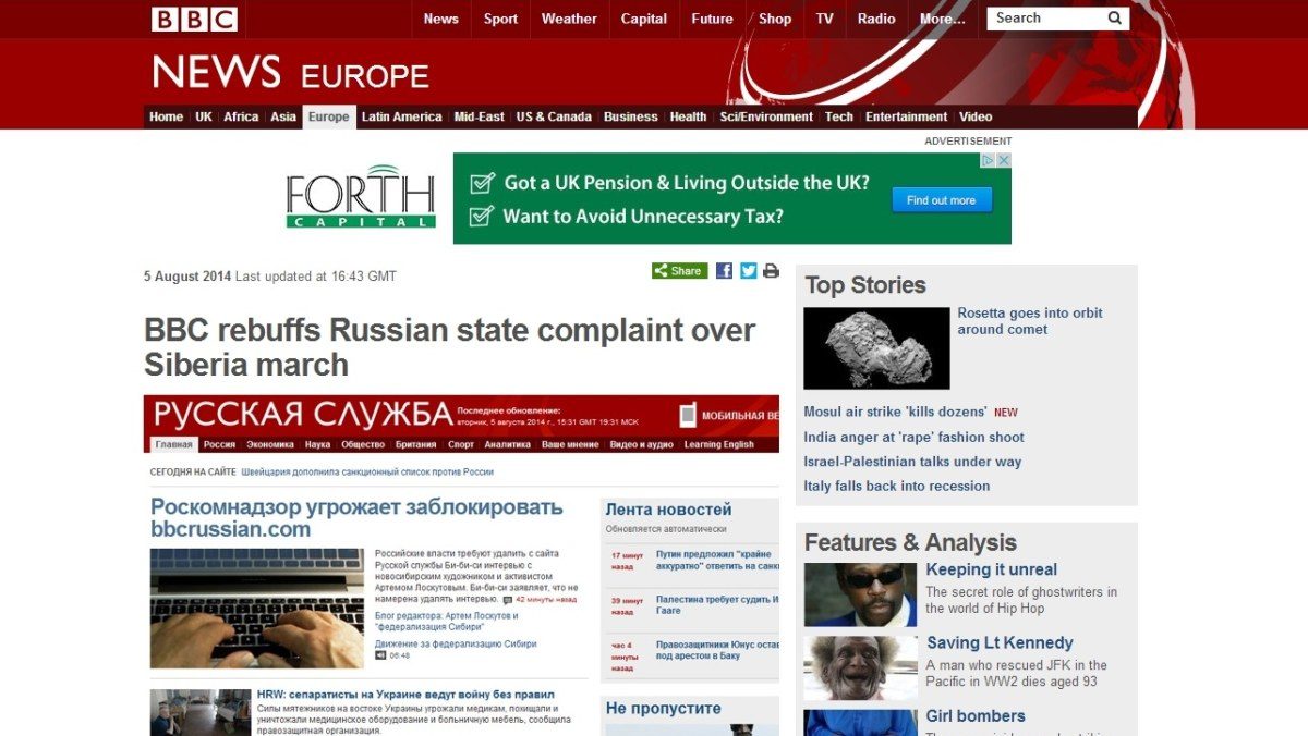 webbsida ryska kåt