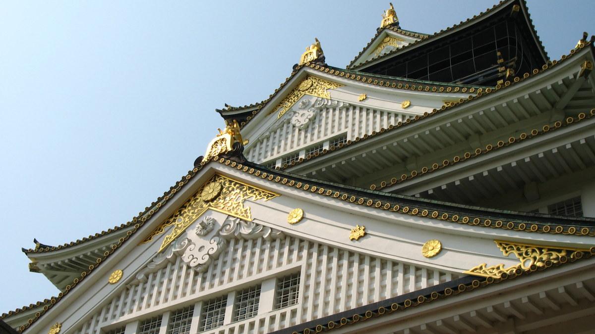 Japanin Kieli