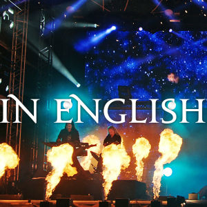 Logo that links to the English language site for To Nightwish with Love.