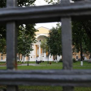 Ryska idrottsministeriet i Moskva