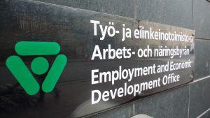 Arbetskrafts- och näringsbyrå