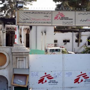 Sjukhuset som bombades i oktober står nu tomt. Läkare utan gränser har dragit sig bort från Kunduz efter attacken som krävde 42 dödsoffer