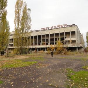 Kulturhuset i Pripyat 25 år efter katastrofen