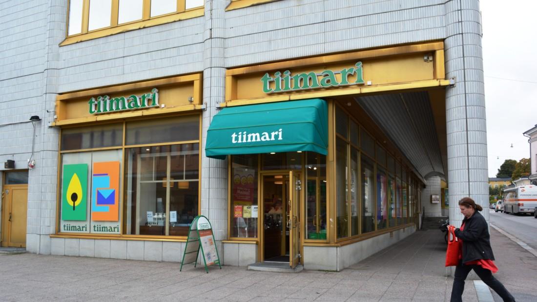 Tiimari