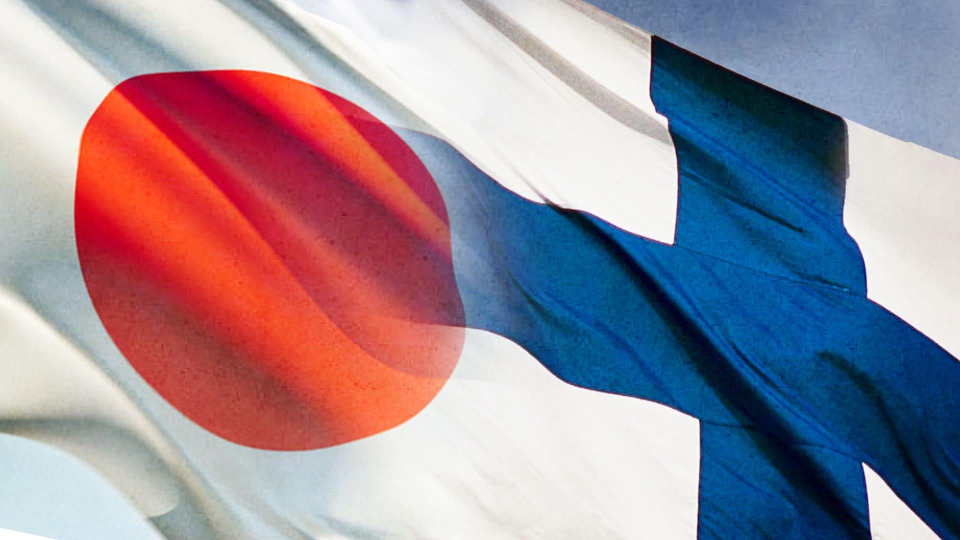 Itämainen heinäkuu: Kaukaiset ystävät Suomi ja Japani 1/3: Lähettiläänä Nipponissa | Kaukaiset ...
