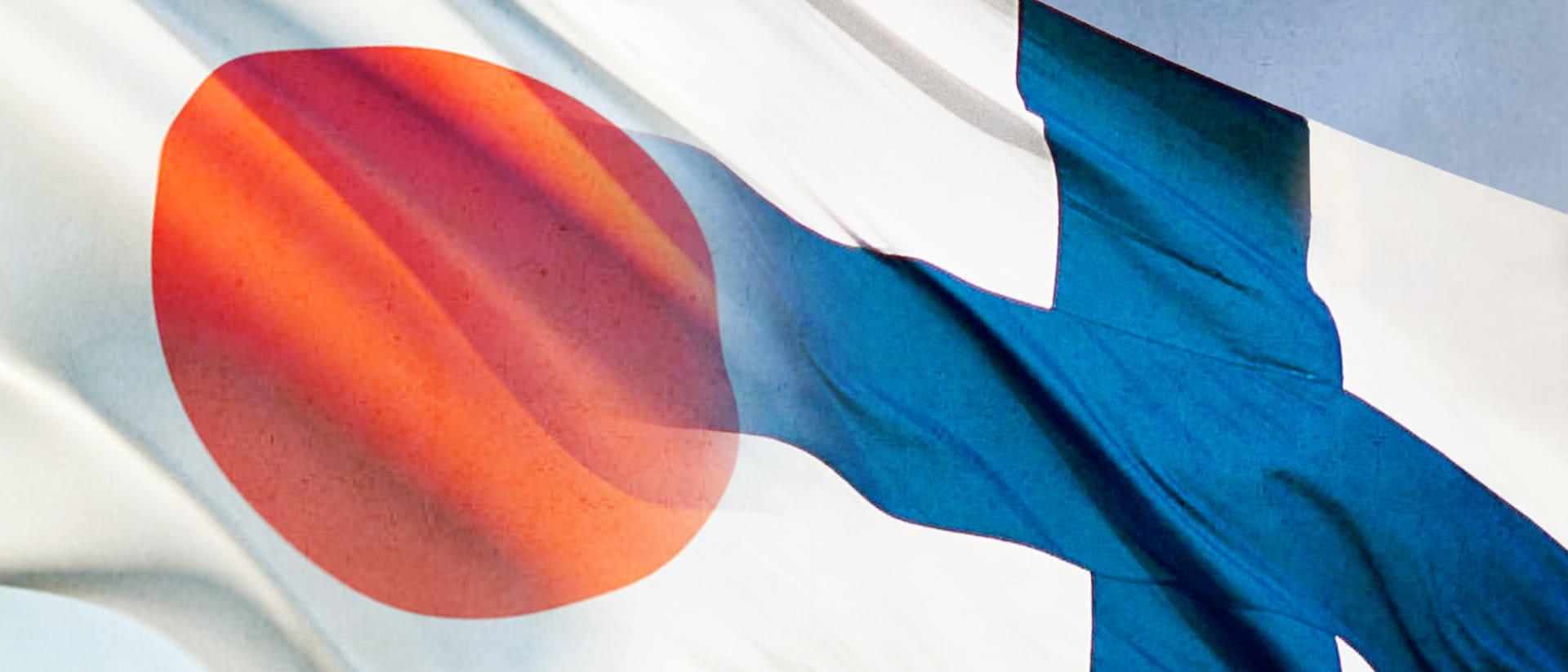 Kaukaiset ystävät Suomi ja Japani 1900-luvulla | Radio | Areena | yle.fi