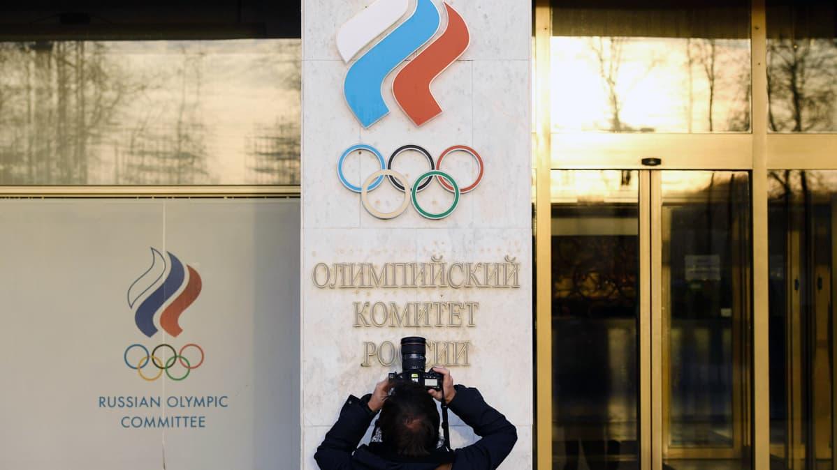 Kansainvälinen Yleisurheiluliitto
