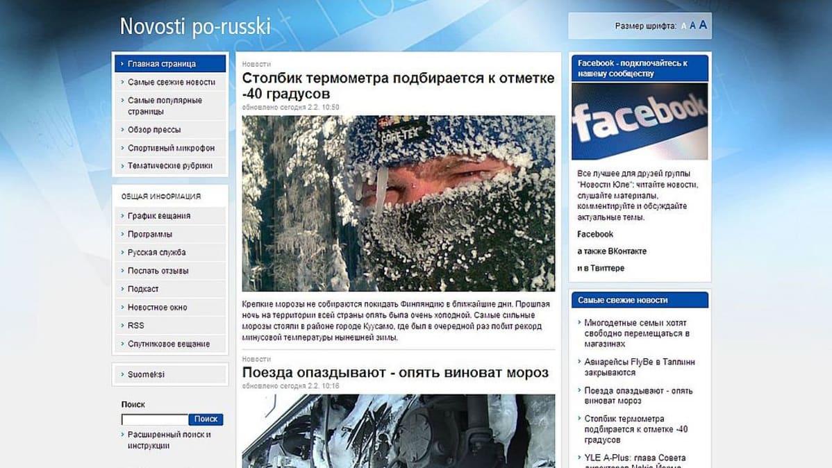 Novosti Po Russki
