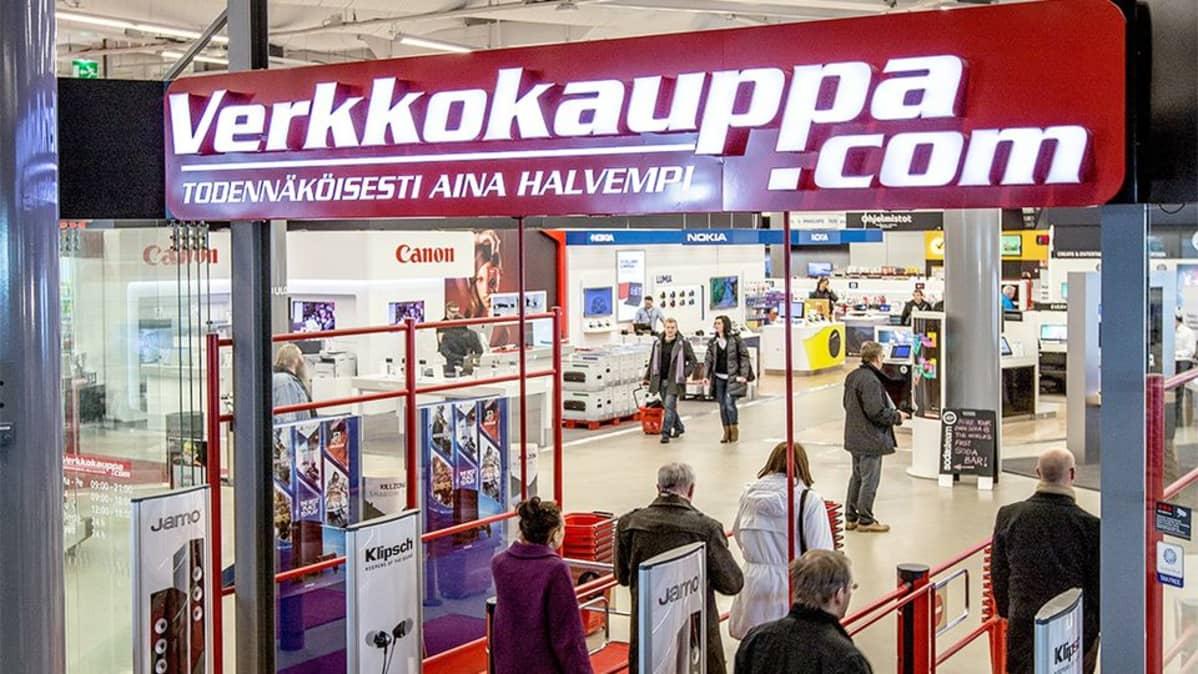 Веркакаупа Магазин Официальный Сайт На Русском