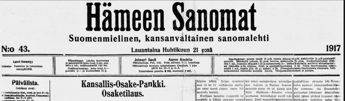 Ruotsin Sanomalehdet