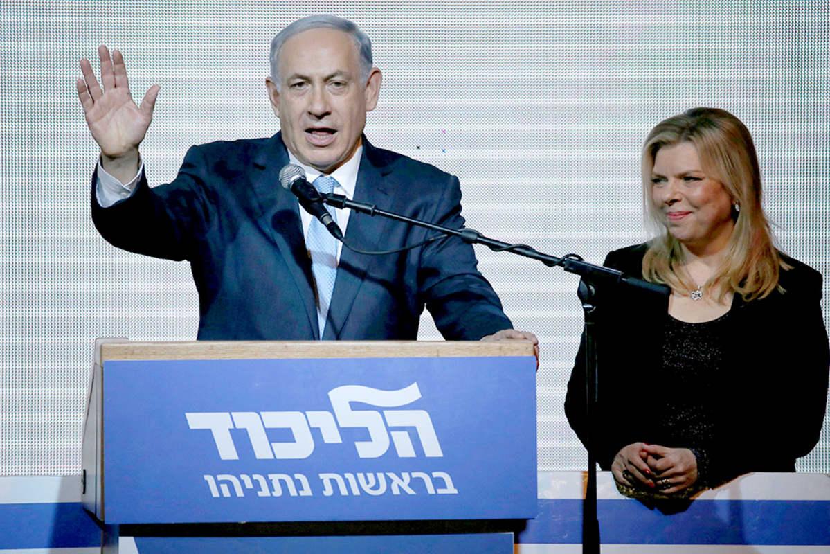 Israelin Vaalit