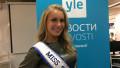 Видео: Miss Suomi 2018 Alina Voronkovan venäjänkielinen haastattelu