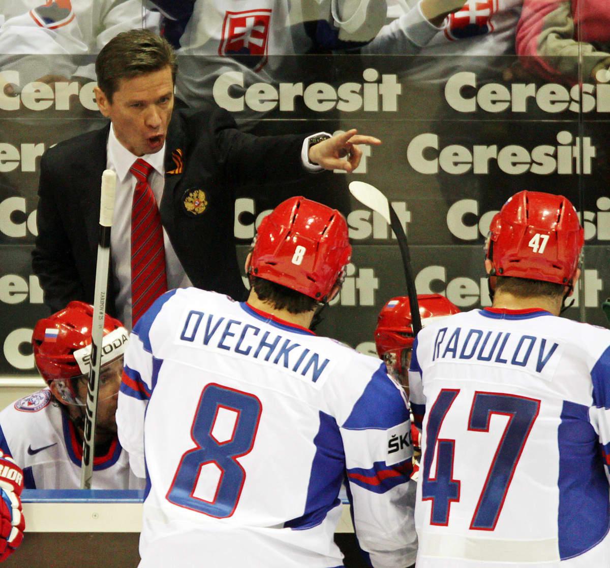 Vjatsheslav Bykov sai Venäjän päävalmentajana suuret Aleksanterit Ovetshkinin ja Radulovin pelaamaan joukkueelle.