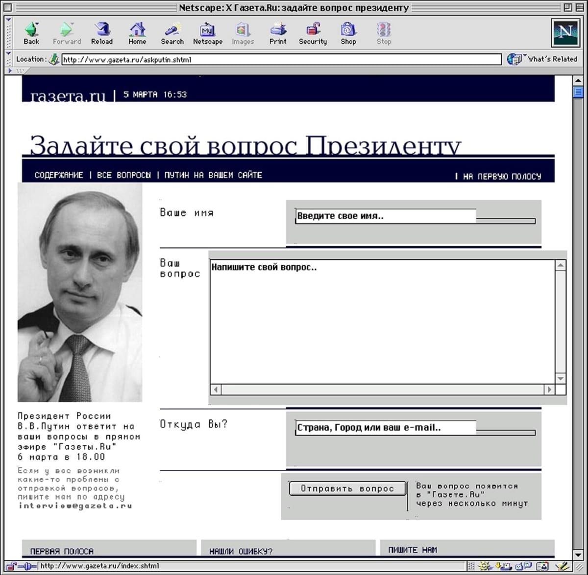 Kuvassa presidentti Vladimir Putinin mustavalkoinen kuva Gazeta.ru-sivustolla.