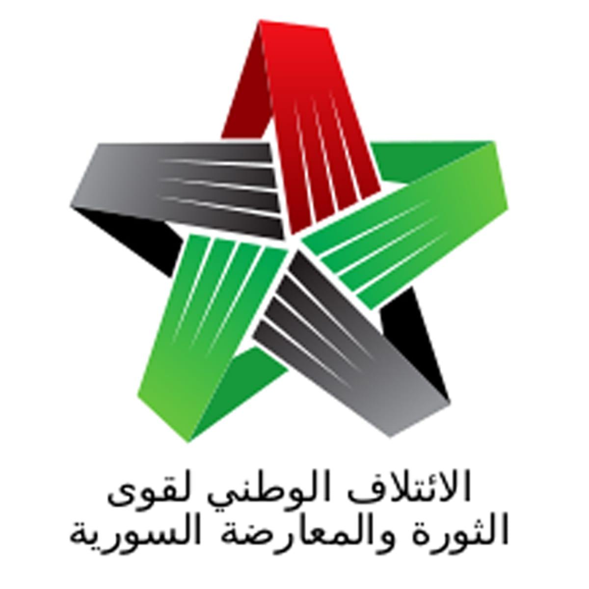 Merkki logo