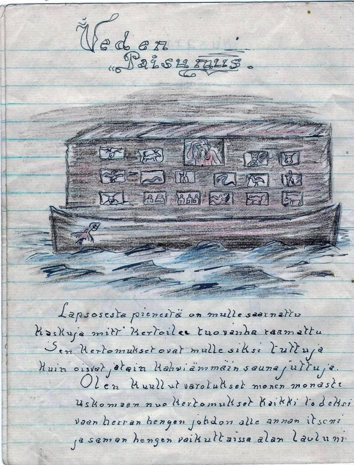 Reino Nyrösen päiväkirja