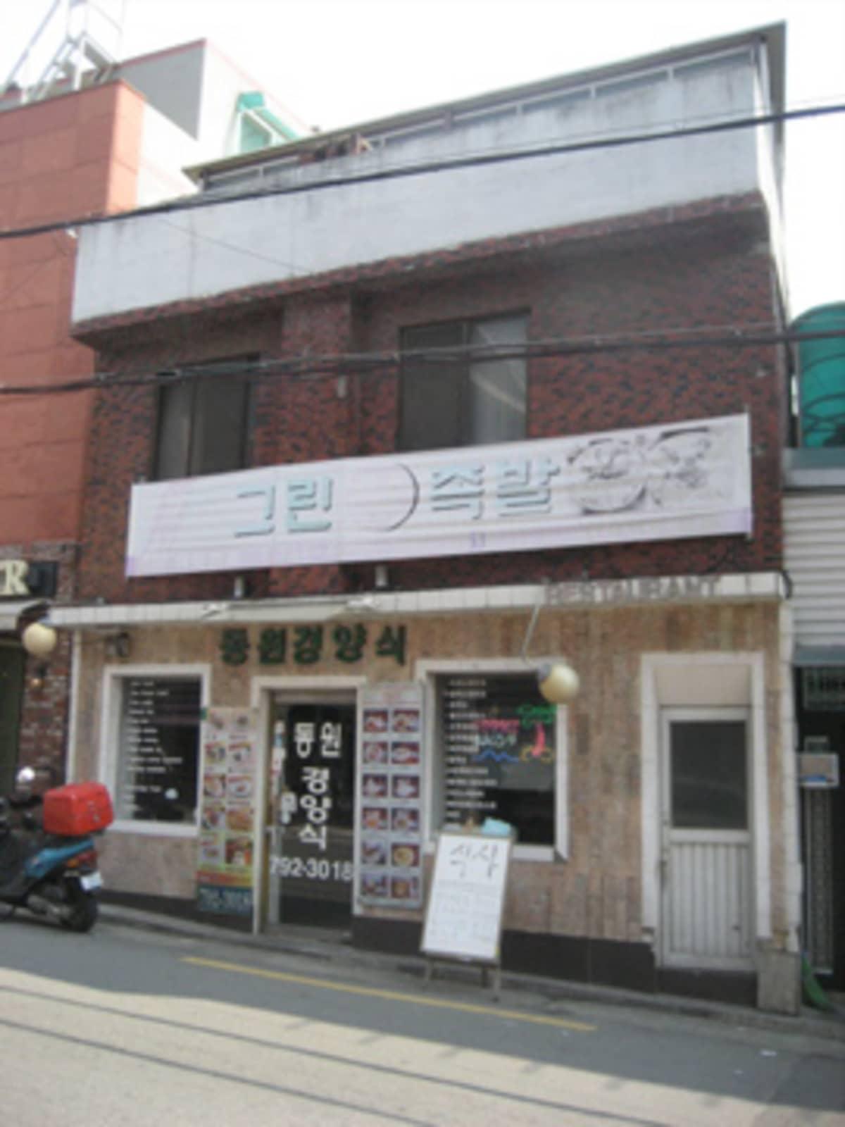 Dong Won -ravintola Soulin Hae Ban Chongin kaupunginosassa.