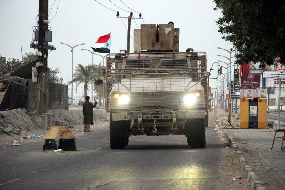 Etelä Jemen