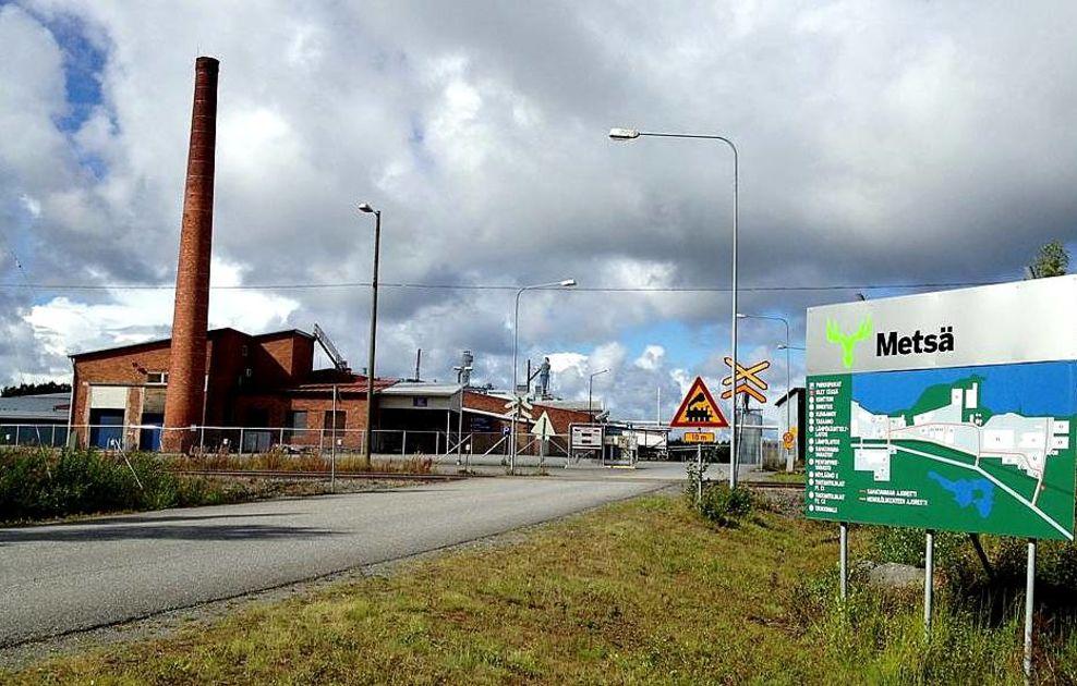 Aureskosken Jalostetehdas