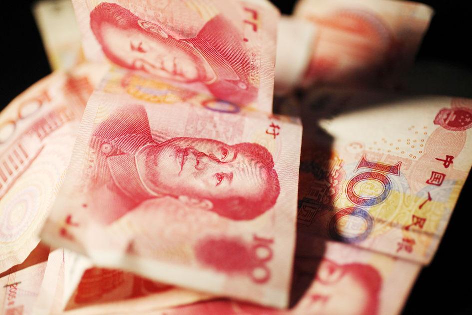 Kiina Valuutta
