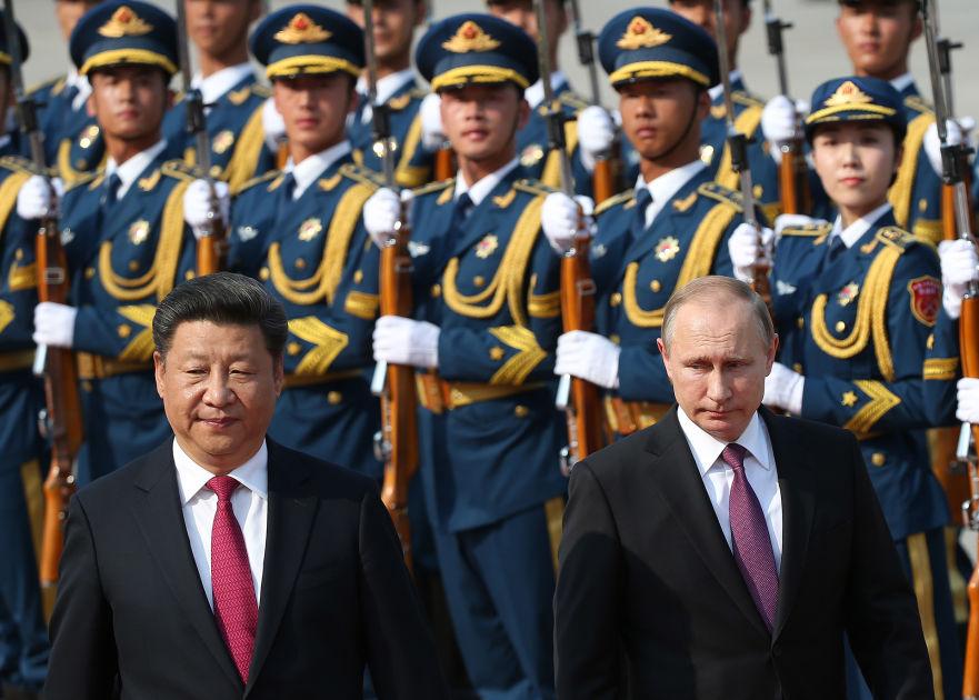 Kiina Uutiset