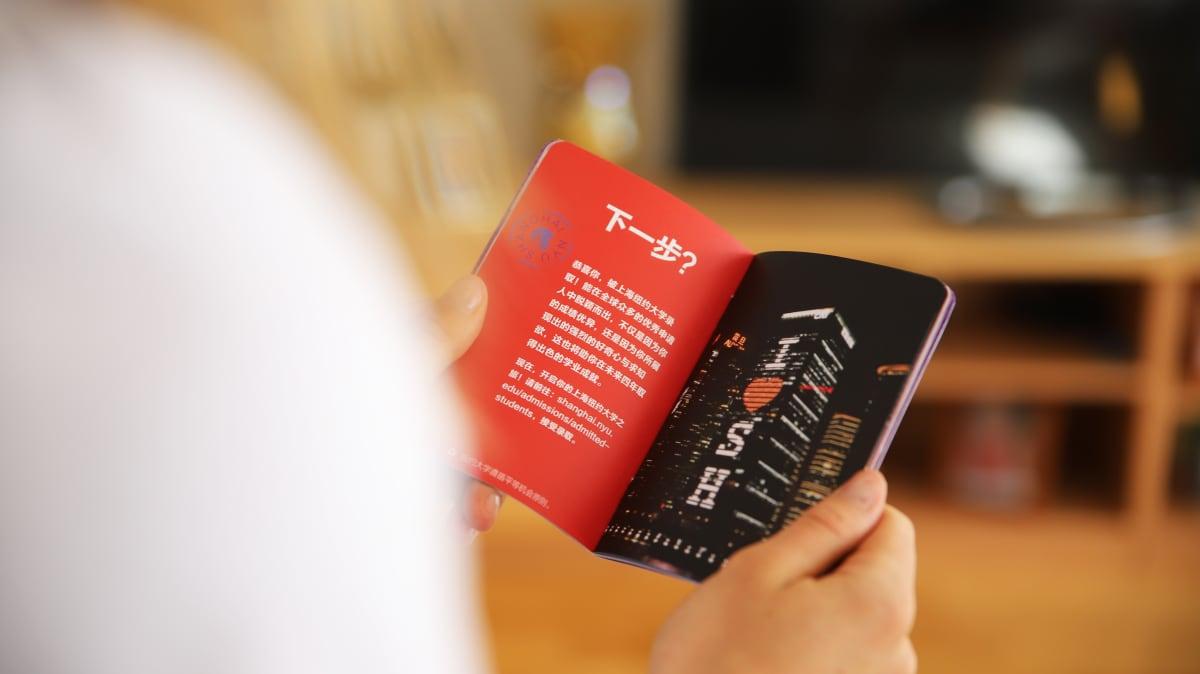 Kiinan kielinen passi